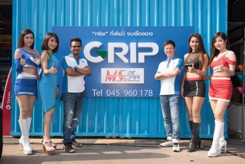 Ms_Grip_-637