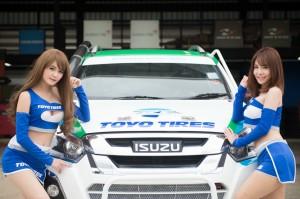 ToyoPR20July2017-182 resize
